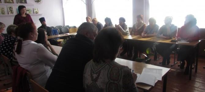 День православной книги в Николаевке