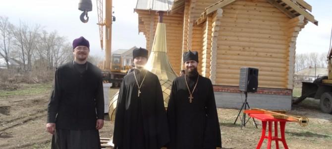 Освящение купола и креста в селе Светлое