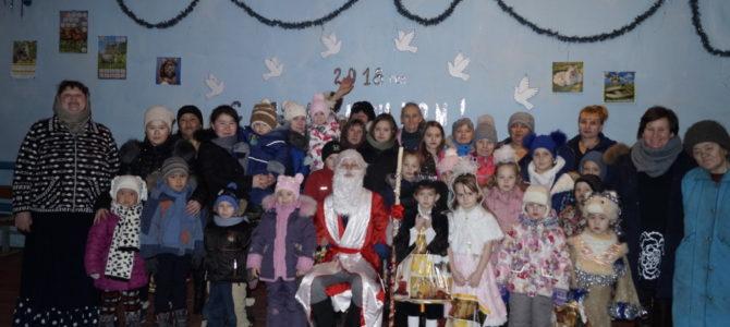 Радостные встречи накануне Рождества Христова