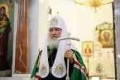 Обращение Патриарха Кирилла по случаю Дня Православной молодёжи