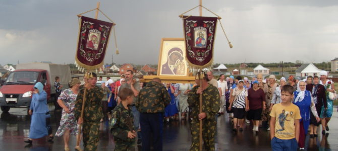 Традиция Крестного хода в девятую пятницу по Пасхе