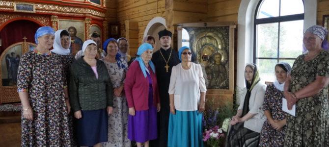 Престольный праздник в селе Лейпциг