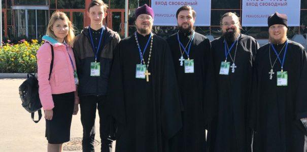 Представители Троицкой епархии на III Международном молодежном форуме