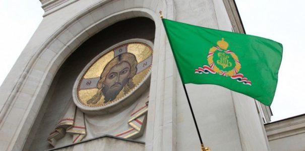 Заявление Священного Синода Русской Православной Церкви от 8 сентября