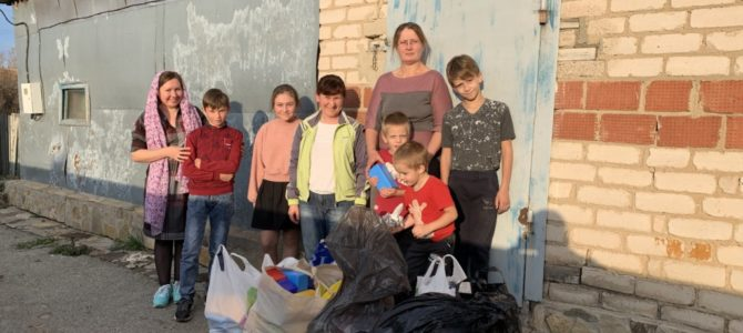 Социальные волонтёры — дети и взрослые — адресная помощь.