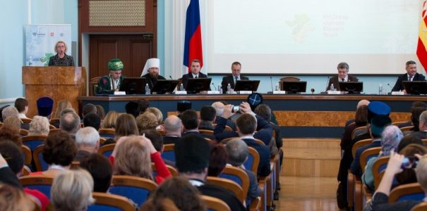 В Челябинске состоялся VIII Съезд народов Южного Урала