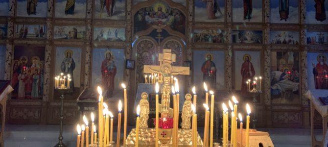 Димитриевская родительская суббота — многовековая традиция,дошедшая до нас.